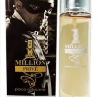PACO RABANNE 1 MILLION PRIVE FOR MEN EDP 55 ml